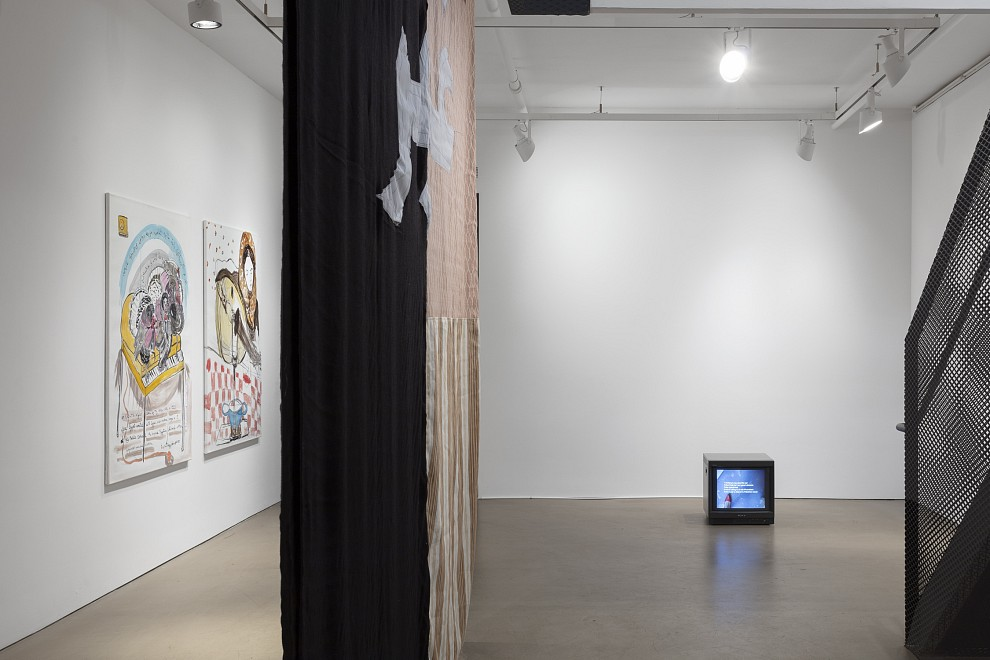Tandem: Grada Kilomba and Mounira Al Solh - Installation View